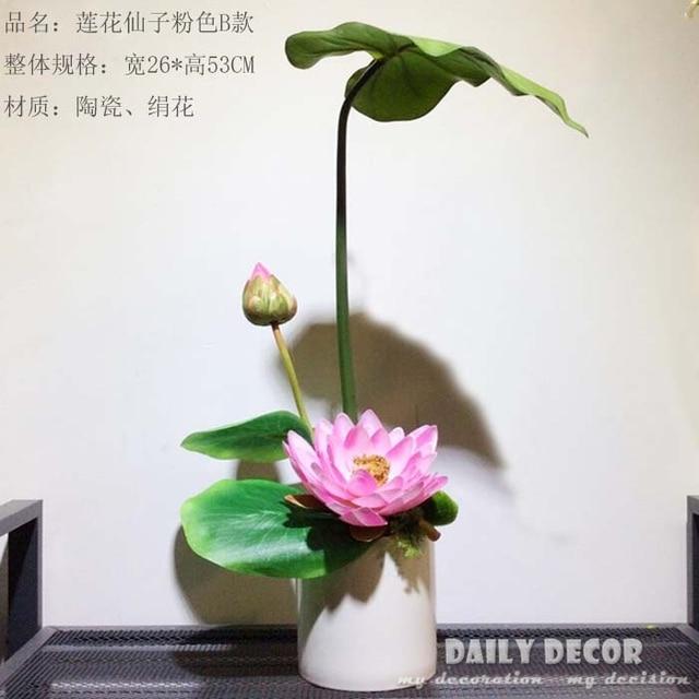 New Artificial Lotus Flower Arrangement Ikebana Arranged Artificial