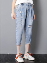 JUJULAND 2019 New Fashion Women High Waist Emboridered Skinny Stretch Harem Long Slim Casual Leggings Jeans 8028