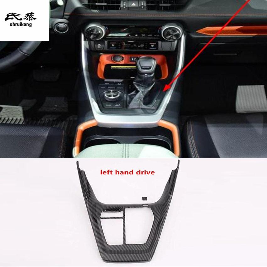 2pcs/lot Car sticker ABS carbon finber grain gear panel decoration cover for 2019 Toyota RAV4 HAND car accessories