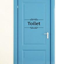 Vintage Toilet Wall Sticker Bathroom Door stickers Decor WC Indoor Vinyl Decal Transfer Decoration Free shipping