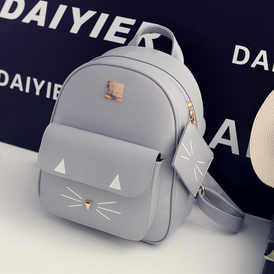 Womens Cat Backpacks PU Leather Shoulder School Bags Cute 3D Cats Girls Mochilas Students Backpack Korean