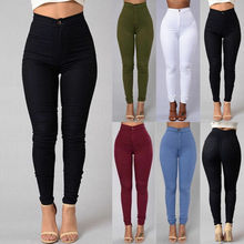 Pencil Jeans Women Lady Stretch Casual Denim Skinny Pants High Waist Trousers
