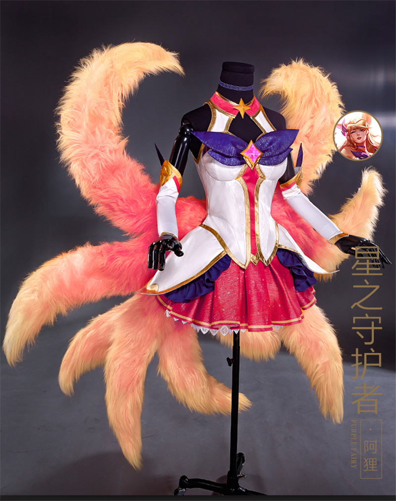 2017 Hot Sale Anime Hot Game LOL Start Guardian Ahri Soraka the Nine-Tailed Fox Cosplay Costume Woman Dresses