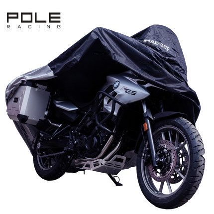 Motorcycle Cover Electric Vechicle Shield Clothing Off-Road Dustproof Sunscreen Rain Coat Heavy Locomotive Sets Plus Size(China)