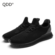 Walk Your Own Shoes No Following! Trendy New Design Men Tennis Shoes, High Quality Light Weight Flexible Tennis Shoes For Men.