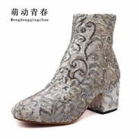 2017 Fashion Classic Women Ankle Boots Women Pumps Suede Boots Women Embroidery Print Boots Women Sequins