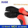 MC4 Crimping tool for MC4 connector solar cable 2.5/4/6mm2, PV Crimp Tools For DIY Solar Power System