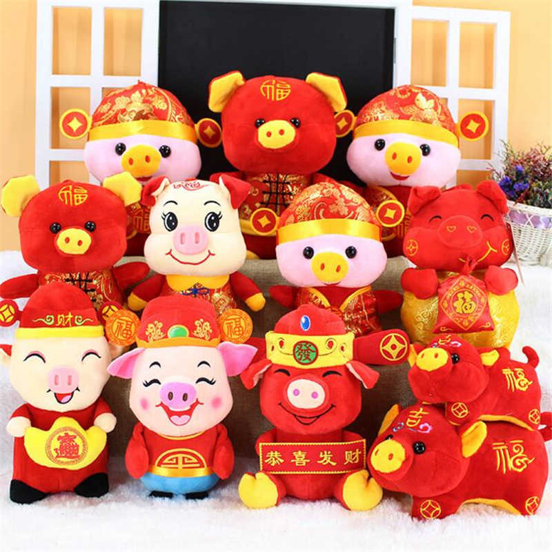 Detail Feedback Questions about 2019 Pig Year Chinese Dress Mascot