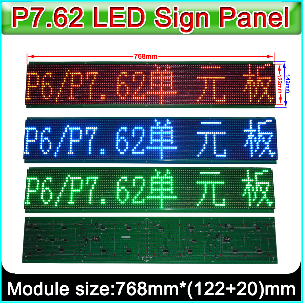 Customized P6*7.62mm White,green, blue color semi outdoor car or bus led sign modules, LED scroll information sign