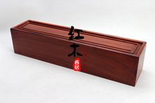 Rosewood mahogany red sandalwood box painting book collection box supports Chinese painting calligraphy and painting