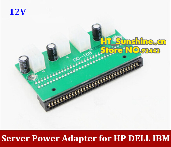 1PCS NEW Server Power Adapter for HP DELL IBM computer 12V 6pin 8pin with shipping