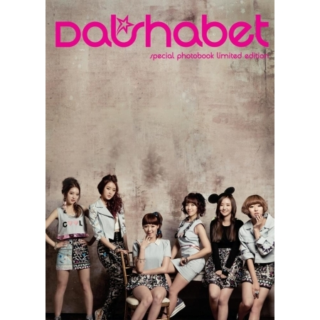 DalShabet Special Photobook -Limited Edition Release Date 2012-11-6 KPOP GOODS tvxq tohoshinki special live tour tistory in seoul photobook 100page release date 2015 05 29 korea kpop
