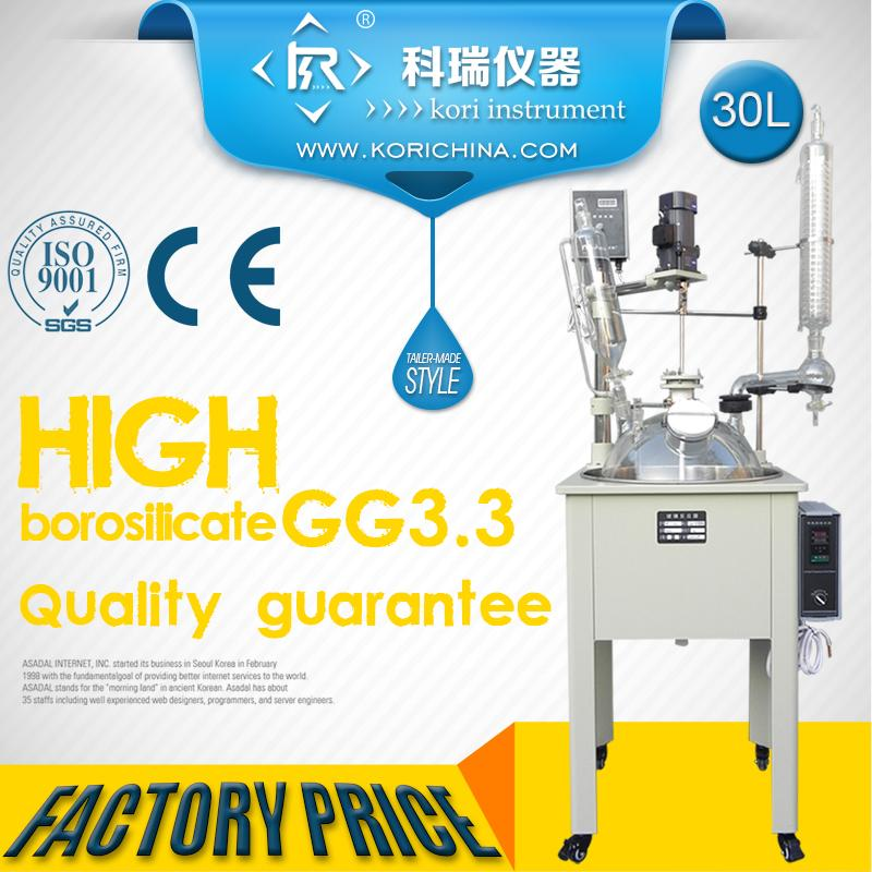 High Borosilicate GG Lab Glass Reactors 30L /Glass Reactor Plant Manufacturer for fractional distillation with Water Bath /PTFE