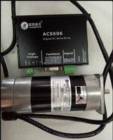 leadshine 180 w BLM57180 1000 + dc servo motor driver ACS606 24 36 v one set wholesales