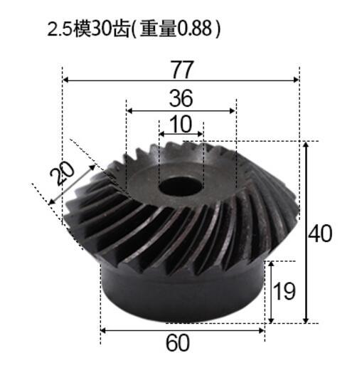 Precision spiral bevel gear 2.5M30 teeth 1:1 spiral bevel gear one pair Precision spiral bevel gear 2.5M30 teeth 1:1 spiral bevel gear one pair