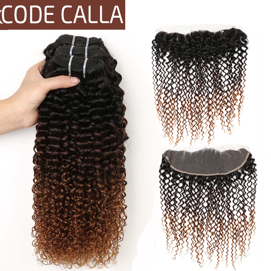 Code Calla Indian Kinky Curly Human Hair Bundles Raw Virgin Curly Human Hair Bundles With 13*4 Lace Frontal Ombre Brown Color