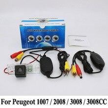Камера Заднего вида Для Peugeot 1007/3008/3008CC/проводной Или Беспроводной CCD Ночного Видения Широкоугольный Объектив Камеры RCA разъем