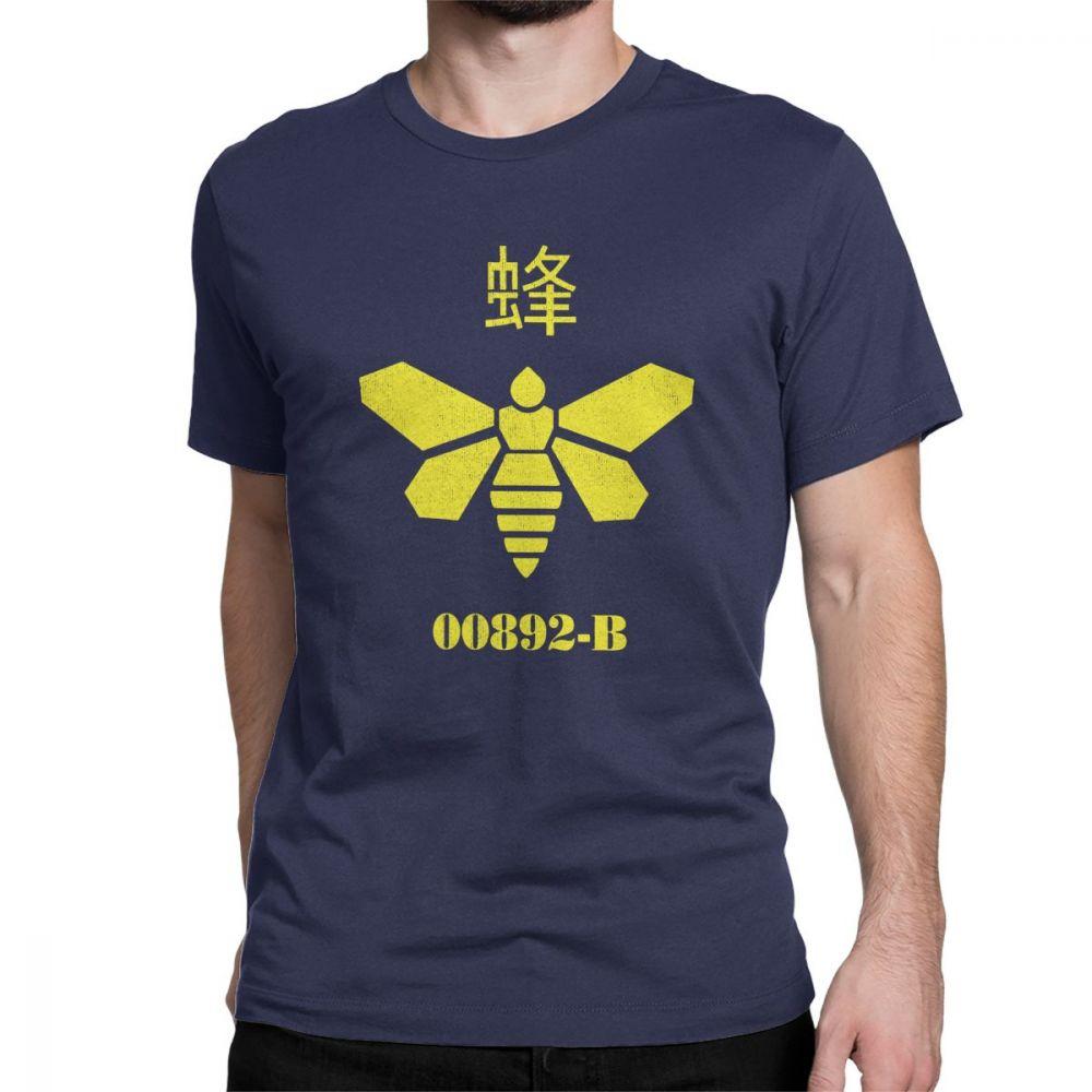 Worldwide delivery moth shirt in NaBaRa Online