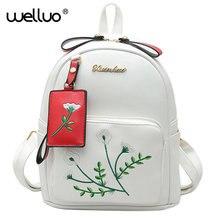 Цветочный рюкзак Для женщин кожа Вышивка рюкзак Для женщин Элитный бренд с цепочка для ключей рюкзак подростков Школьные сумки 2017 XA859B
