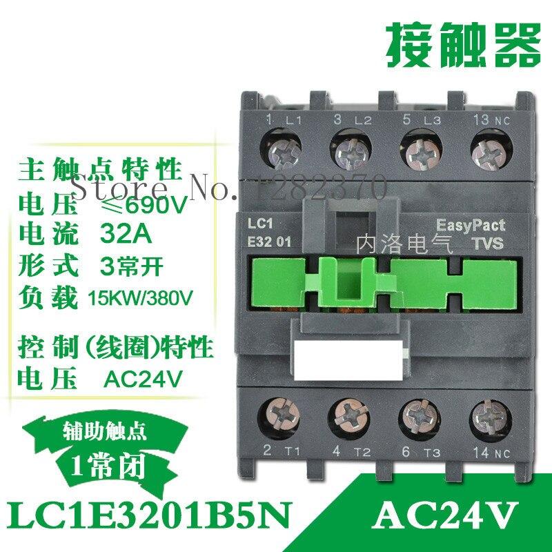 [ZOB] Authentic original AC contactor LC1E32 LC1E3201C5N/F5N/B5N/Q5N/M5N/E5N AC24V/36V/48V/110V/220V/380V 1 NC --5pcs/lot