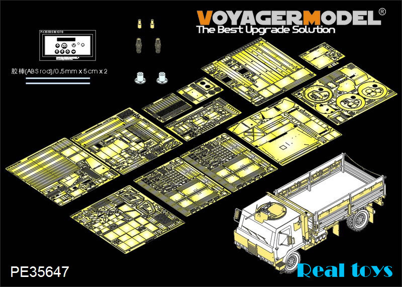 Voyager MODEL 1/35 PE35647 Modern US M1078 FMTV [Armor CaB] Basic (For TRUMPETER)
