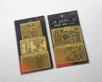 Model accessory Yingxiang Japan Self defense forces Reconstruction parts 1/700