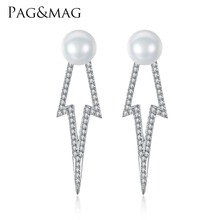 PAG&MAG Brand 7-7.5mm Natural Pearl Silver Women Star Earrings 925 Silver Jewelry AAAAA Freshwater Half Earrings Gift Box Free