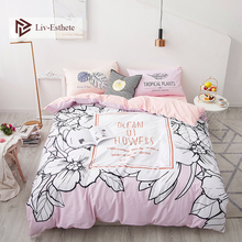 Liv-Esthete 100% Cotton Flower Bedding Set Decor Duvet Cover Pillowcase Flat Sheet Fitted Double Queen King Bed Linen