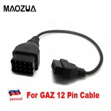 Maozua 5Pcs GAZ 12 Pin สำหรับรัสเซีย12Pin To OBD2 OBD 2 OBD II 16Pin ชายหญิงรถบรรทุกสายวินิจฉัยสำหรับ Gaz 12 Pin