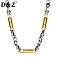 D & Z Artesanal de Dois Tons da Cor do Ouro Colares de Aço Inoxidável Cadeia Bizantino Plana Elo Da Cadeia Pesada Colar para Homens jóias