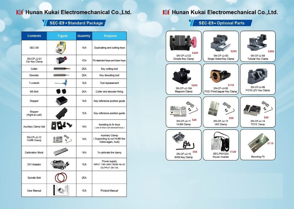 E9 accessories 9.29