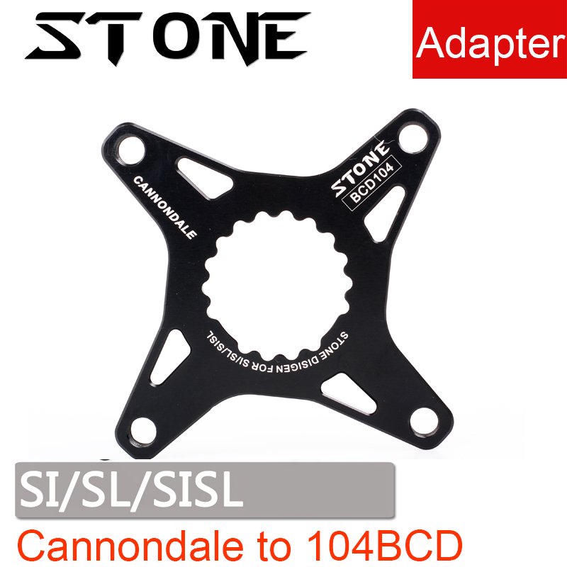 Stone chainring for cannondal e SI SL SISL to 104 BCD adapter spider converter single speed