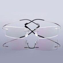 b4e756cf06 5018 Beta-Ti Designer Brand Style Flexible Memory Metal Rimless Eyeglasses  Frame for oculos de