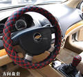New Arrival Red wine Series Leather Specific Steering Cover Hand Sewing Steering Wheel Cover for more than 99% of Car Model