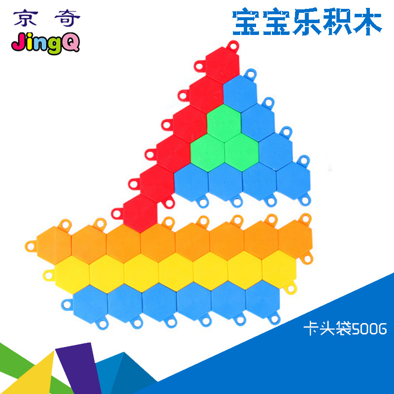 Candice guo JingQi plastic toy baby birthday gift hexagon to triangle shape building mod ...