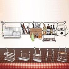 Кухонная полка из нержавеющей стали, настенные держатели для подвесного хранения, крестообразная трубка, подставка для посуды, кухонные органайзеры, инструменты