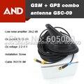 * Amplified Remoto * GSC-09/GPS + GSM combinado de la antena, dos en una antena, ANTENA SIM5360A