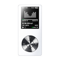 NEW M220 MP3 Player Speaker Car Sport Listen To Music Multi Functional Mp3 Music Player 8GB