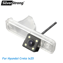 SilverStrong Car Rear View Camera Creta Reverse Chamber for License light room Reverse Camera For HYUNDAI CRETA IX25