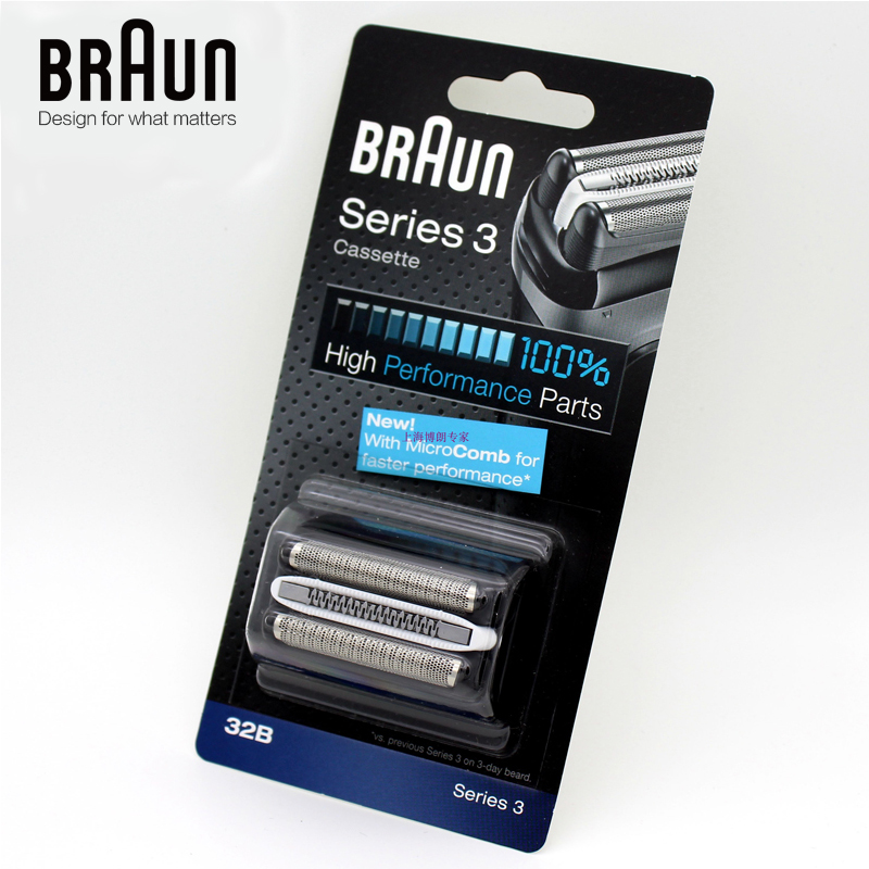 Braun 32s 32B replaceable blade head for 3 series electric razor washable cassette