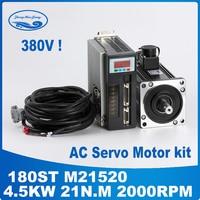 4.5KW servo motor kits 180ST M21520 ac servo motor 21N.M 380V servo motor ac servo drive and motor