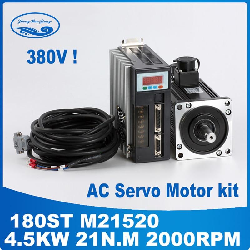 все цены на 4.5KW servo motor kits 180ST M21520 ac servo motor 21N.M 380V servo motor ac servo drive and motor онлайн