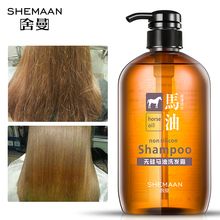SHEMAAN конское масло выпрямление волос ремонт повреждения прочный аромат Шампунь против перхоти от масла управление Уход за волосами