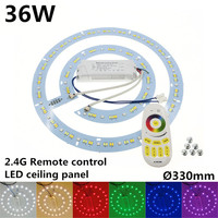 2 4G Remote Control Driver 36W Round Aluminum Plate Magnetic Led Ceiling Light LED Board Panel
