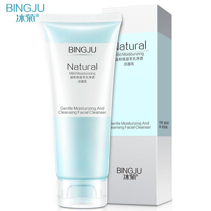 BINGJU Shrink Pore Minimizer facial Clean exfoliating pore cleanser face scrub face wash facial cleaning pimple face skin care