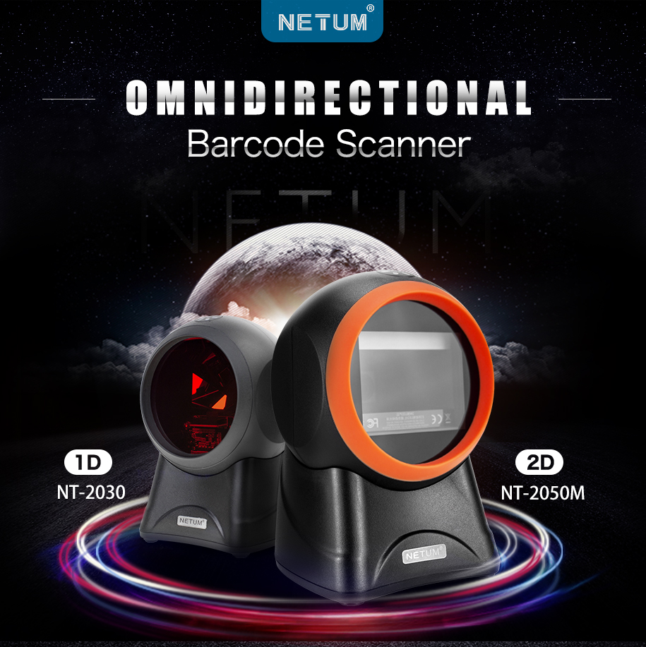 NT 2020 Automatic Omnidirectional Barcode Scanner AND NT 2050 Desktop Hands free USB 2D QR Bar