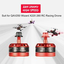 2 Pcs/4 Pcs DX2205 2205 2300KV 2-4 S CW/CCW Do Motor Brushless para QAV250 Assistente x220 280 RC Avião Helicóptero Multicopter FPV Zangão(China)