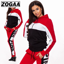 ZOGAA Color Blocking Women Suits for Sporting High Quality Cotton Polyester Hooded Running with Zipper 2 Piece Fitness Set