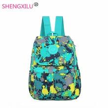 Shengxilu imprimé fleurs femmes sac à dos marque casual voyage filles sacs à dos d'école de toile sacs dames sacs à bandoulière