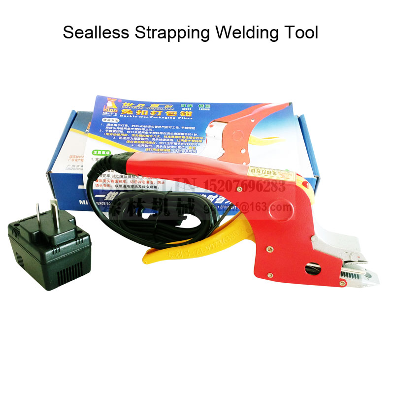 Electrical Strapping tool manual sealless bands welding tools equipment  PP straps binder buckle less carton box banding machineElectrical Strapping tool manual sealless bands welding tools equipment  PP straps binder buckle less carton box banding machine